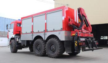 ERV-20 Kamaz full