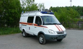 ERV-7 (2705) full