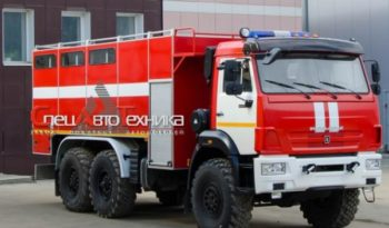 Hose vehicle HV-2 (43118) full